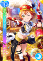 UR 1289 Transformed Rin Pirates Ver..png