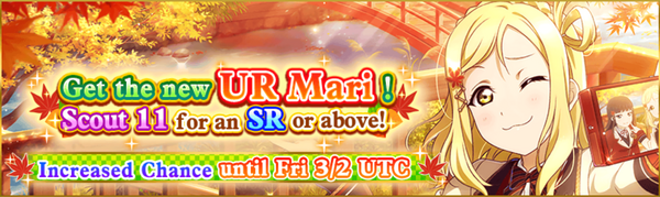 (02-23-18) UR Release EN
