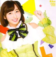 Dream Sensation Rippi 1