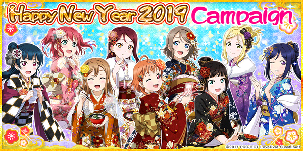 Happy New Year Campaign EN Part 1
