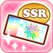LLSIF SSR+ Scouting Ticket 2