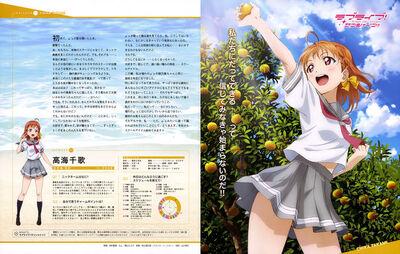 Dengeki G's Magazine July 2015 Takami Chika Scan