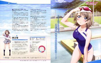 Dengeki G's Magazine Aug 2015 Watanabe You Scan