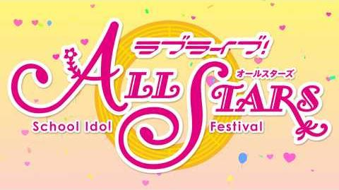 Love Live! School Idol Festival ALL STARS Preview MV