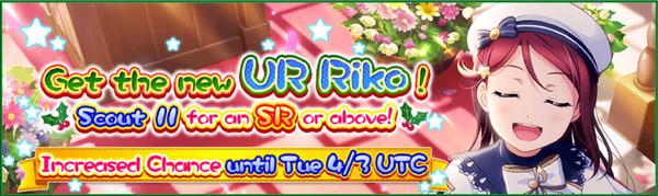 (03-26-18) UR Release EN