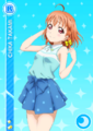 R 919 Chika.png
