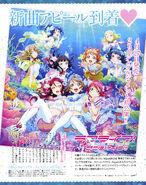 Dengeki G's Magazine May 2016 KoiAqua