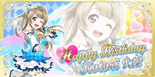 Happy Birthday. Kotori!