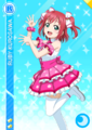 R 1309 Transformed Ruby.png