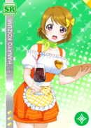 SR 78 Transformed Hanayo Job Ver.