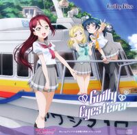 Guilty Kiss - Guilty Eyes Fever