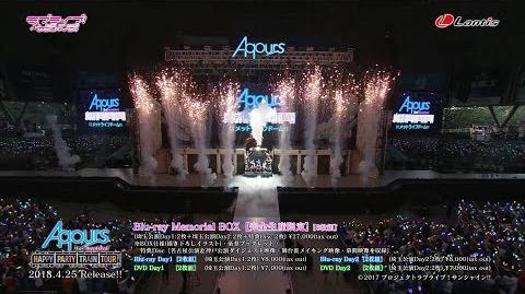 Love Live! Sunshine!! Aqours 2nd LoveLive! HAPPY PARTY TRAIN TOUR Blu-ray DVD【Digest】