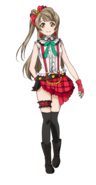 Minami Kotori Character Profile (Pose 4)