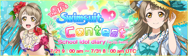 The µ's Swimsuit Contest Event