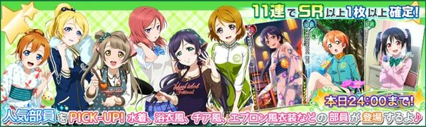 (5-8) PICK-UP Limited Scouting