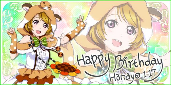 Happy Birthday, Hanayo! 2016