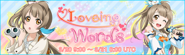 Loving Words Event