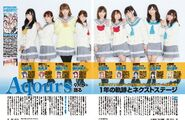 Nikkei Entertainment! Dec 2017 Issue - Aqours