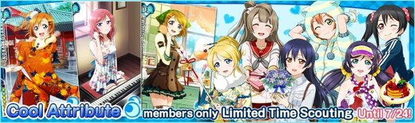 (7-22) Cool Limited Scouting