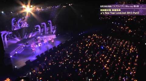 Μ's New Year Lovelive! 2013 Part3