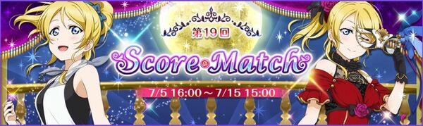 Score Match 19
