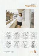 B.L.T. VOICE GIRLS Vol. 32 - 07