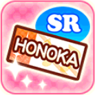 LLSIF Honoka SR Ticket