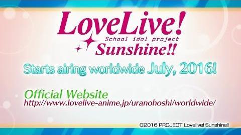 """""""Love Live! Sunshine!!"""" Trailer for TV Anime Program (Offical) ENG"""