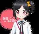 Yazawa Cocoro