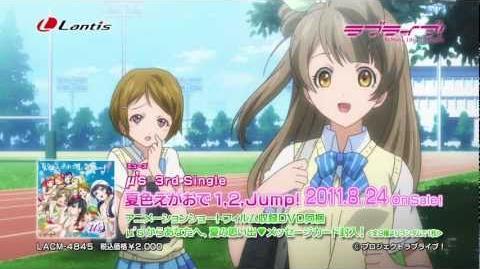 Natsuiro Egao de 1,2,Jump! PV