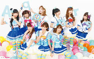 Seiyuu Animedia May 2017 - 20 Aqours