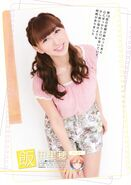Summer 2014 Interview Rippi 1