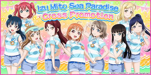 Izu Mito Sea Paradise EN