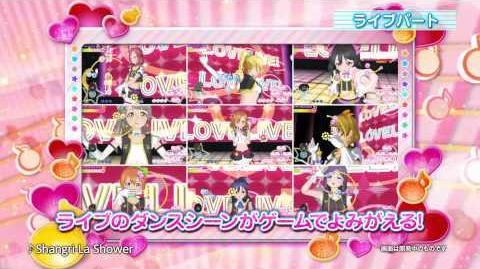 Love Live! School idol paradise Long PV
