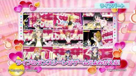 Love Live! School idol paradise Long PV
