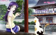 Minna de Tsukuru Mu's no Uta Dengeki G's Mag Oct 2014 1