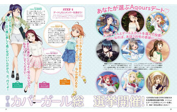 Dengeki G's Mag Oct 2016 Cover Girl Vote 1
