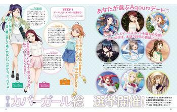 Dengeki G's Mag Oct 2016 Cover Girl Vote 1