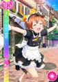 UR 408 Rin Cafe Maid Ver..png