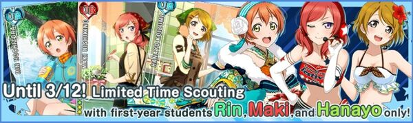 (3-9) First Years Limited Scouting
