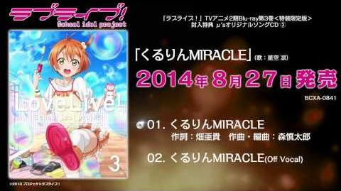 Kururin MIRACLE PV