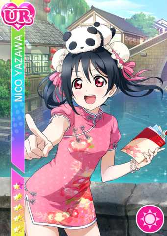 File:UR 397 Nico China Dress Ver..png