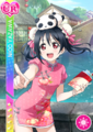UR 397 Nico China Dress Ver..png