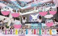 Dengeki G's Mag Aug 2016 SIF Thanksgiving Festival