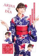 Dengeki G's Mag Code A - Arisha