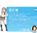 You Watanabe/Image Gallery