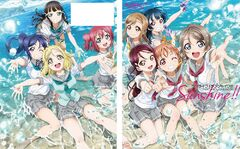 Love Live! Sunshine!! TV Anime Official Book