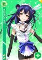 R 40 Transformed Umi.png