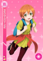 R 573 Rin.png