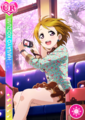 UR 265 Hanayo March Ver..png
